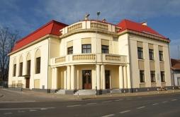 Zdjęcia główne galerii: Miasto