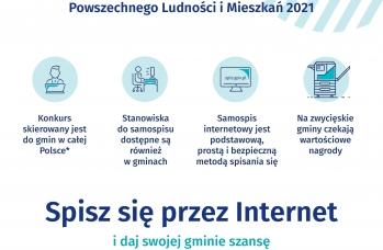 Zdjęcie: plakat_Konkurs-Cyfrowa-Gmina-1.jpg