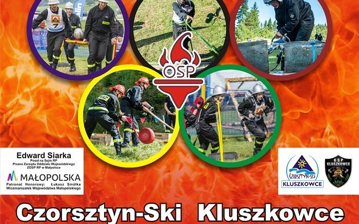 Zdjęcie główne newsa: Trwają zapisy drużyn na olimpiadę OSP